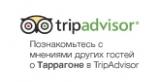 Познакомьтесь с мнениями других гостей о Таррагоне в TripAdvisor