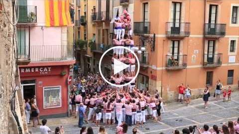 Tarragona Ciutat de Castells (Xiquets de Tarragona)